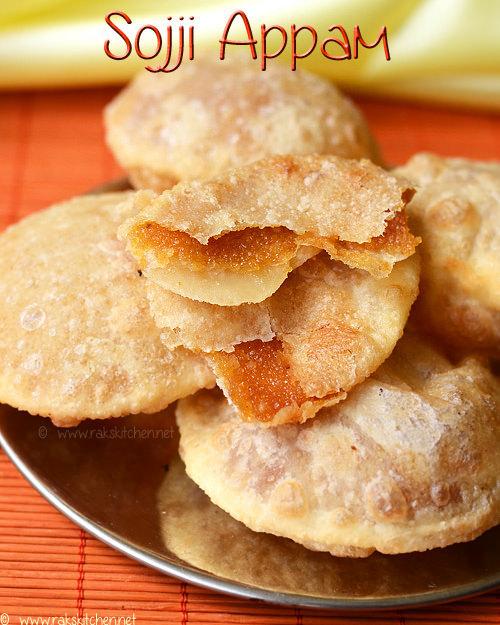 சொஜ்ஜி அப்பம் | Sojji appam in tamil