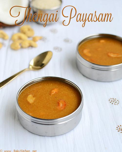 தேங்காய் பாயசம், Thengai payasam in tamil