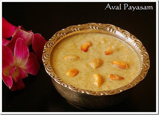 அவல் பாயசம், Aval payasam