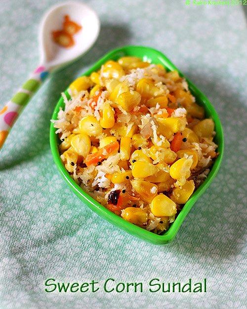 ஸ்வீட் காரன் சுண்டல், Sweet corn sundal