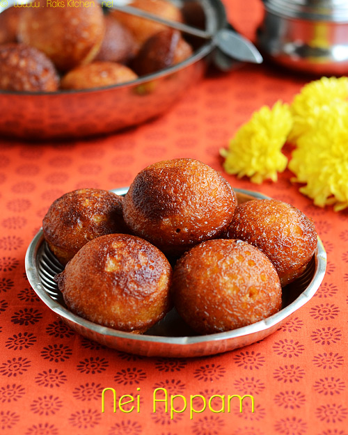 நெய் அப்பம், Nei appam recipe in tamil