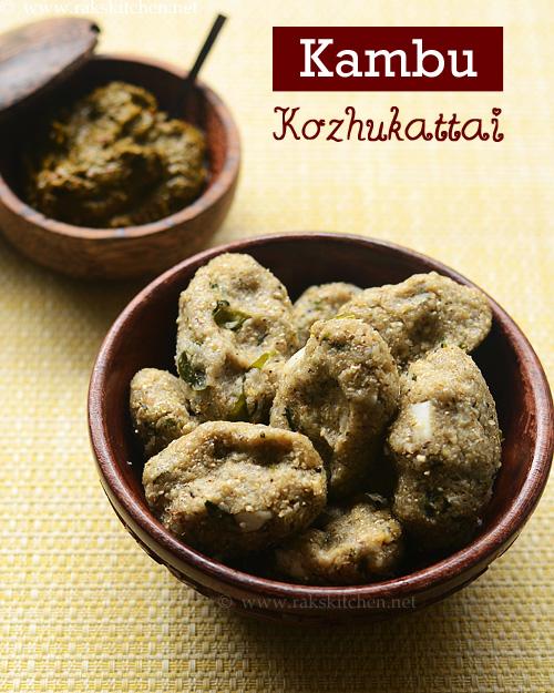 கம்பு கொழுக்கட்டை, Kambu kozhukattai in tamil