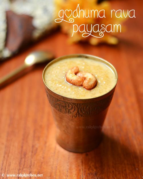 கோதுமை ரவா பாயசம், godhuma rava payasam tamil