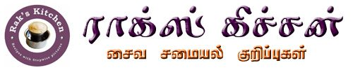 Raks Kitchen Tamil
