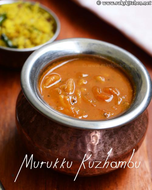 முறுக்கு குழம்பு செய்முறை, Murukku puli kuzhambu